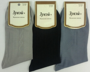 Зувей носки мужские шёлк