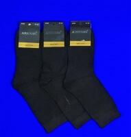 AMIGOBS носки мужские  арт А 502