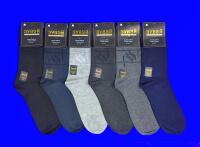 Зувей носки мужские ассорти