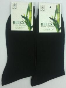 BITEX носки мужские бамбук