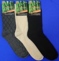 Байвей носки подростковые бамбук гладкие