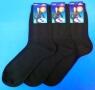Ростекс (Рус-текс) носки мужские сетка К-21 черные