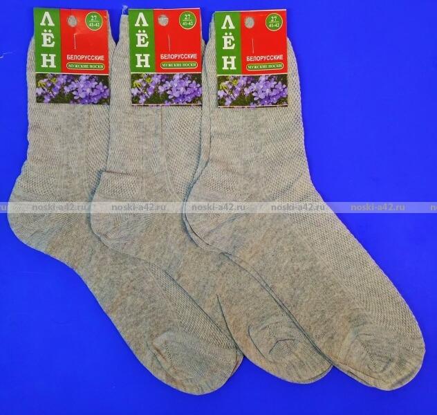 Носки мужские крашеный лён светло-серые