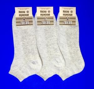 Ажур носки мужские укороченные с-320 (с-321) лён