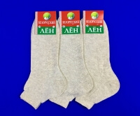 Ажур носки мужские укороченные с-320 (ЛС-12) лён