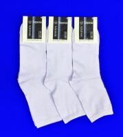 Носки мужские белые