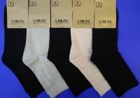 LIMAX носки подростковые артикул 61037