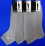Юста носки мужские укороченные спортивные 1с19 сетка серые