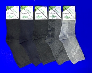 Берёза носки мужские