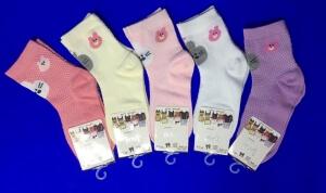 Зувей носки детские на девочек арт 0722