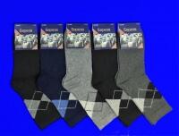 Береза носки мужские кашемир
