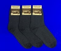 Смоленск носки мужские 100% хлопок серые