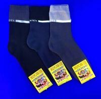 Юста носки подростковые 3с15 внутри махра на мальчиков