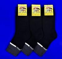 ЮстаТекс носки подростковые 3с15 внутри махра на мальчиков
