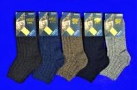 BFL носки мужские шерсть + ангора укороченные
