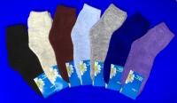 Тула носки махровые женские ассорти