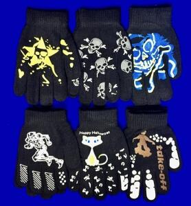 Перчатки подростковые (мальчики)