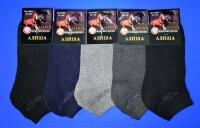 Лиза носки мужские укороченные внутри махра Спорт