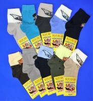 ЮстаТекс носки подростковые 3с20 хлопок на мальчиков