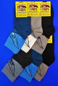 Юста носки подростковые 3с20 хлопок на мальчиков