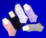 Зувей носки подростковые, женские спорт