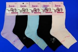 Зувей носки женские хлопок