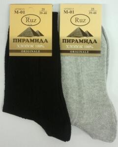Пирамида носки мужские М-01 сетка хлопок черные