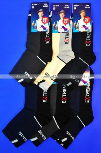 Ростекс носки подростковые