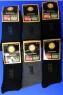 Носки подростковые термо внутри махра арт. 2427