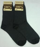 100% хлопок носки мужские 5с20 серые