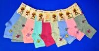 Золотая игла носки детские с-401 с лайкрой Бабочки