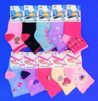 Вальс носки детские для девочек
