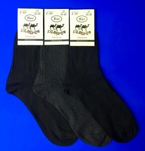 Караван носки мужские Г-15 темно-серые