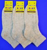 Пирамида носки детские М-1 лен