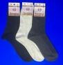 Сенатор носки мужские сетка тёмно-серые